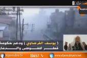 الجنوبية الحدث..الناطق الرسمي باسم الجيش الليبي يؤكد إستثمار دولة قطر في إفساد الحياة في ليبيا