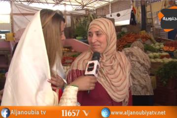 قفة رمضان- الحلقة13