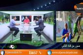 جولة الملاعب..الدور نصف نهائي لكأس تونس لكرة القدم