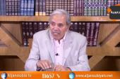 أعلام على الدوام مع الدكتور كمال عمران – الحلقة15