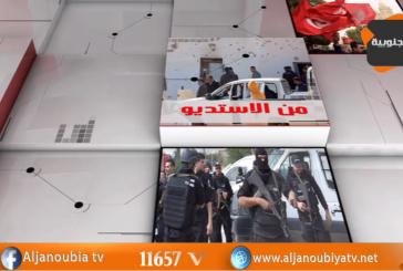 من الأستوديو..دور المنظمات الوطنية في تونس