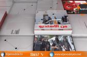 من الأستوديو..تداعيات قرار يوسف الشاهد الحرب على الفساد