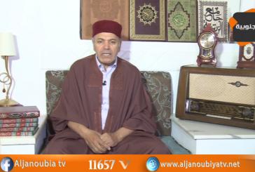 أعلام على الدوام مع الدكتور كمال عمران – الحلقة18