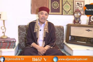 أعلام على الدوام مع الدكتور كمال عمران الحلقة19
