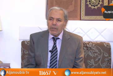 أعلام على الدوام مع الدكتور كمال عمران الحلقة20
