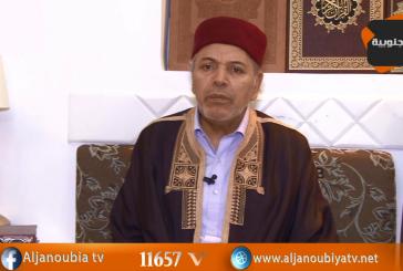 أعلام على الدوام مع الدكتور كمال عمران الحلقة21