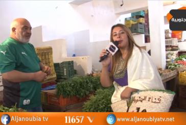قفة رمضان – سوق القلالين