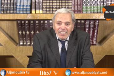 أعلام على الدوام مع الدكتور كمال عمران الحلقة22
