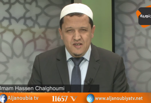 سلامة القلب و الصدرمع الامام حسن الشلغومي الحلقة22