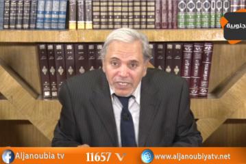 أعلام على الدوام  مع الدكتور كمال عمران الحلقة23