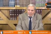 أعلام على الدوام  مع الدكتور كمال عمران الحلقة24