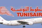 من بين 87 شركة : الخطوط التونسية في المرتبة 85 عالميا من حيث جودة الخدمات والنجاعة ودقة المواعيد