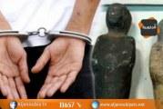القبض على عصابة تتاجر في القطع الاثرية