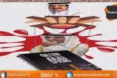 الجنوبية الحدث..ماذا يجري داخل النظام القطري بعد تزايد الضغوط الخارجية بإيقاف دعمها للإرهاب..؟؟؟