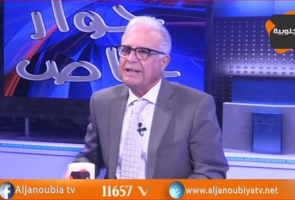 حوار خاص مع السفير السابق و رئيس الأكاديمية الأوروبية للعلاقات الدولية بباريس أحمد القديدي