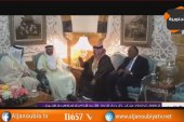 الجنوبية الحدث..قطر لا تزال تستعمل سياسة الهروب إلى الأمام في دعمها للمنظمات الإرهابية…