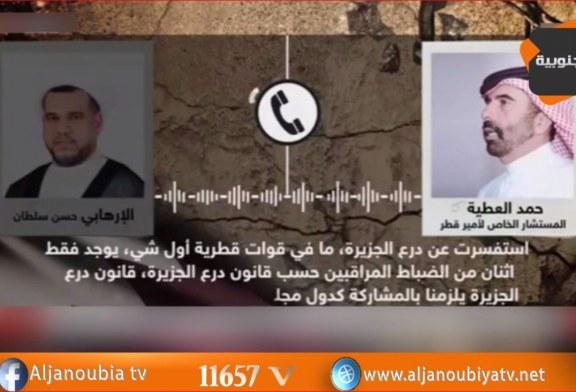 الجنوبية الحدث..كيف ساهمت قطر في نشر التطرف و دعم الإرهاب منذ خمس سنوات…