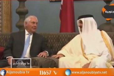 الجنوبية الحدث..الخارجية الأمريكية تؤكد أن ممولي الإرهاب في قطر مازالوا يستغلون نظامها المالي
