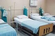 نائب  رئيس الصندوق السعودي للتنمية يوسف بسام..رسميا هذا موعد إنطلاق مشروع المستشفى الجامعي بالقيروان