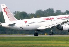 رسميا: بريطانيا تسمح بإستعمال الآلات الإلكترونية في الرحلات المتجهة من تونس