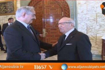 الجنوبية الحدث..زيارة المشير خليفة حفتر إلى تونس و تطورات الأزمة الليبية