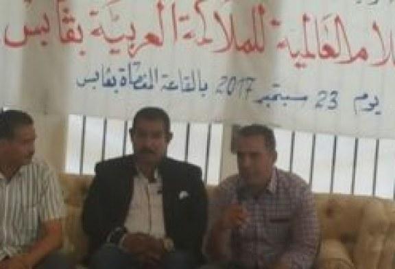 دعم كبير لانجاح فعاليات بطولة السلام العالمية بالملاكمة العربية
