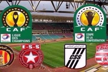 برنامج مباريات الأندية التونسية في المسابقات الإفريقية