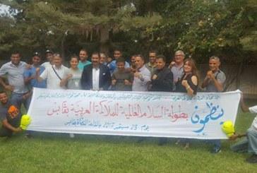 تونس تنهي استعداداتها لاستضافة بطولة السلام الدولية للملاكمة