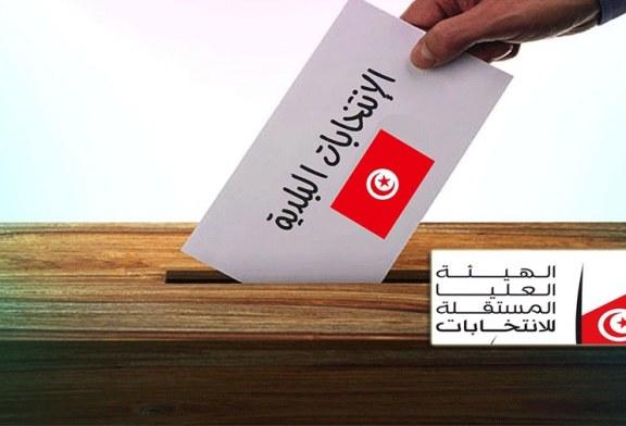 تأجيل الانتخابات البلدية الى 2018..