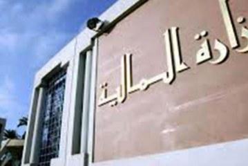 وزارة المالية..عجز الميزانية يصل إلى أكثر من 3 مليارات نهاية شهر جويلية 2017