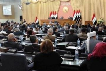 العراق..تعليق عضوية 3 نواب أكراد
