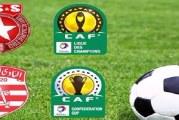 برنامج اياب نصف نهائي دوري أبطال افريقيا وكأس الاتحاد الافريقي بالنسبة للأندية التونسية
