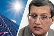 في قضية فساد : وزير الطاقة خالد قدور أمام القضاء