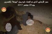 العملية الإرهابية بالقصرين( التفاصيل)