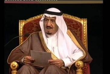 الملك سلمان يصادق على قائمة من العقوبات الجديدة