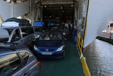 """وزارة النقل سمحت للسفينة """"ميديتراني"""" بارسو بميناء حلق الوادي"""