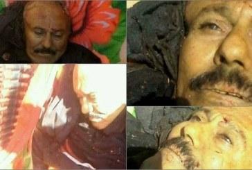 اليمن..إغتيال الرئيس اليمني السابق  صالح على يد الحوثيون (فيديو)
