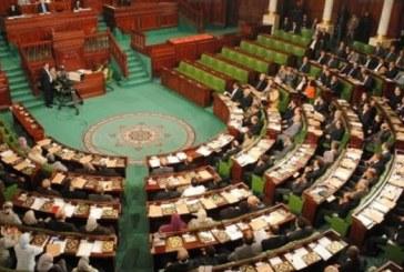 مجلس نواب الشعب يرفض الزيادة ب 30 دينار لفائدة العائلات المعوزة