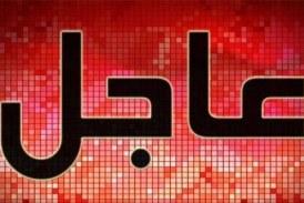 رسمي : سحب تونس من القائمة السوداء