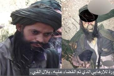 عملية القضاء على إرهابيين من طرف الوحدة المختصة للحرس الوطني(صور)