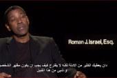الجنوبية في قلب هوليوود Al janoubia au coeur de hollywood..حوار مع الممثل Denzel Washingtan