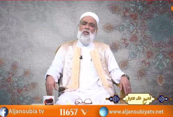 #و_ذكر مع فضيلة الشيخ خالد تنتوش الحلقة 4..أهمية #الصلاة في حياة الإنسان