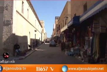 على عين مكان.. الجنوبية في مدينة سيدي بوزيد المغربية