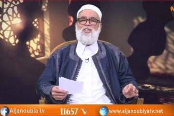 #نور_الإيمان  مع فضيلة الشيخ خالد تنتوش الحلقة 5..النية و الإخلاص