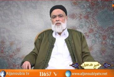 #و_ذكر مع فضيلة الشيخ خالد تنتوش الحلقة7..العبادة