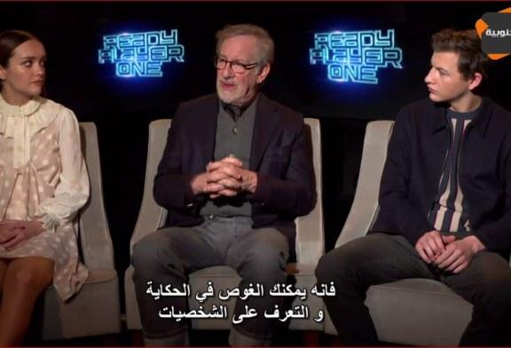 """الجنوبية في قلب هوليود Al janoubia au coeur de hollywood..المخرج Steven Spielberg يقدملنا الفيلم الجديد Ready Player One وكذلك الممثلة Jennifer Lawrence باش تحكيلنا على فيلم الجوسسة Red Sparrow… كل هذا على """" الجنوبية في قلب هوليود """""""