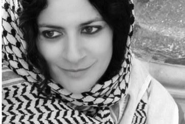 وفاة الفنانة الفلسطينية ريم البنا