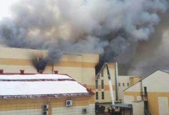 روسيا: إرتفاع عدد ضحايا حريق 'كيميروفو' إلى 64 قتيلا و3 مليارات خسائر