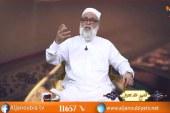 نور الإيمان مع فضيلة الشيخ خالد تنتوش الحلقة 08..أحب الأشياء إلى الله
