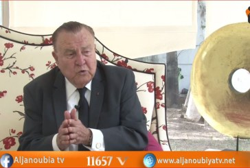 حوار خاص مع الطاهر بلخوجة .. يكشف اسرار السياسة التونسية و كواليس أنظمة حكم بورقيبة و بن علي .